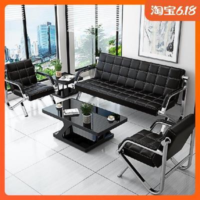 吧售楼部组合会所商业休闲办公家具沙发茶几休息区组合区西餐厅。