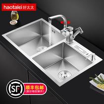 德国好太太洗菜盆双槽厨房不锈钢水槽加厚台下洗碗槽水池家用304