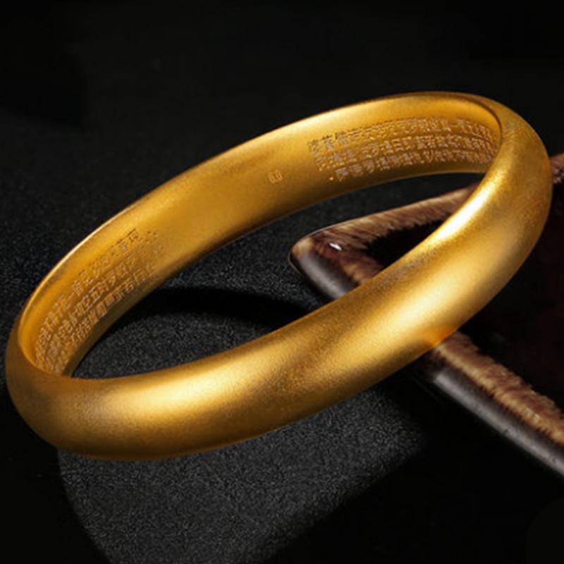 黄金足金手镯雕刻心经手镯女款