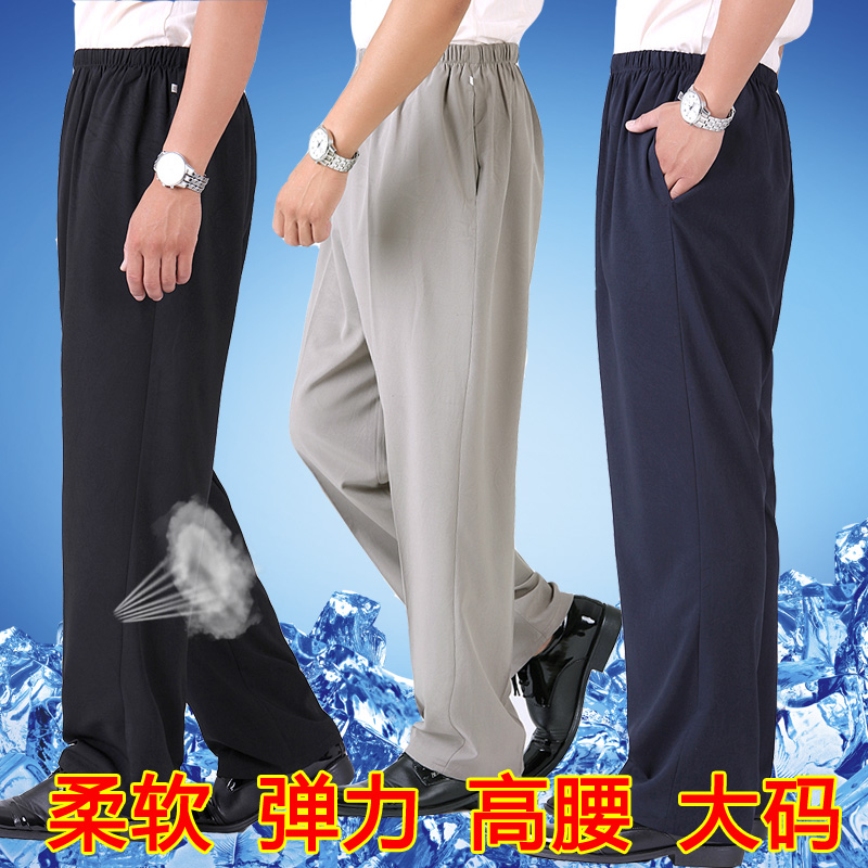 Mens summer thin ice silk leisure elastic high waisted trousers middle-aged and old dad non iron straight bobbin trousers silk trousers