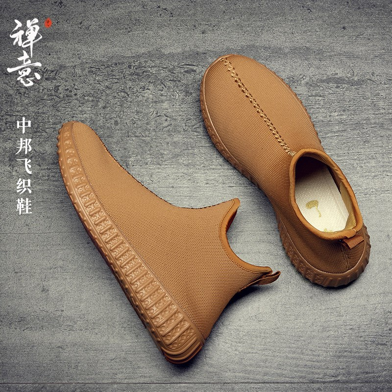 Breathable monk shoes, flying woven spring and autumn monk shoes, wear-resistant and comfortable middle monks Jushi shoes, single shoes, gaobang shoes, mens Zen repair shoes