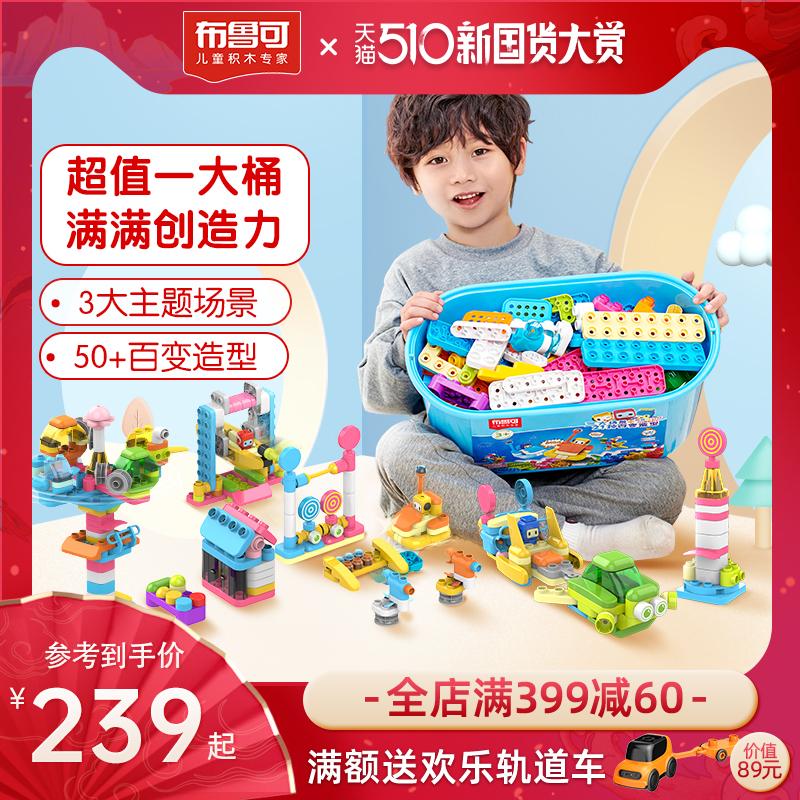 Детские игрушки Артикул 603629917742