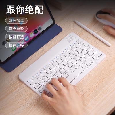 无线蓝牙键盘可充电静音超薄迷你适用苹果ipad键盘电脑手机平板笔记本无线键盘鼠标套装