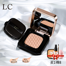 LC air cushion BB cream, female concealer, moisturize and keep away from makeup. Isolate CC cream bar.