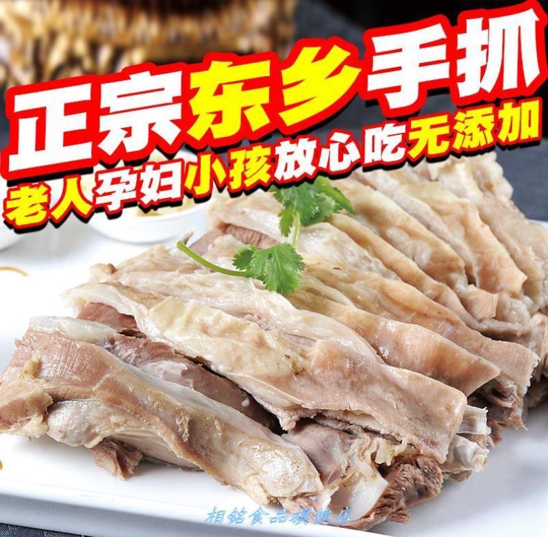 手抓羊肉羊排烧烤新货熟食小吃商用鲜美方便特色菜原味手把肉过年