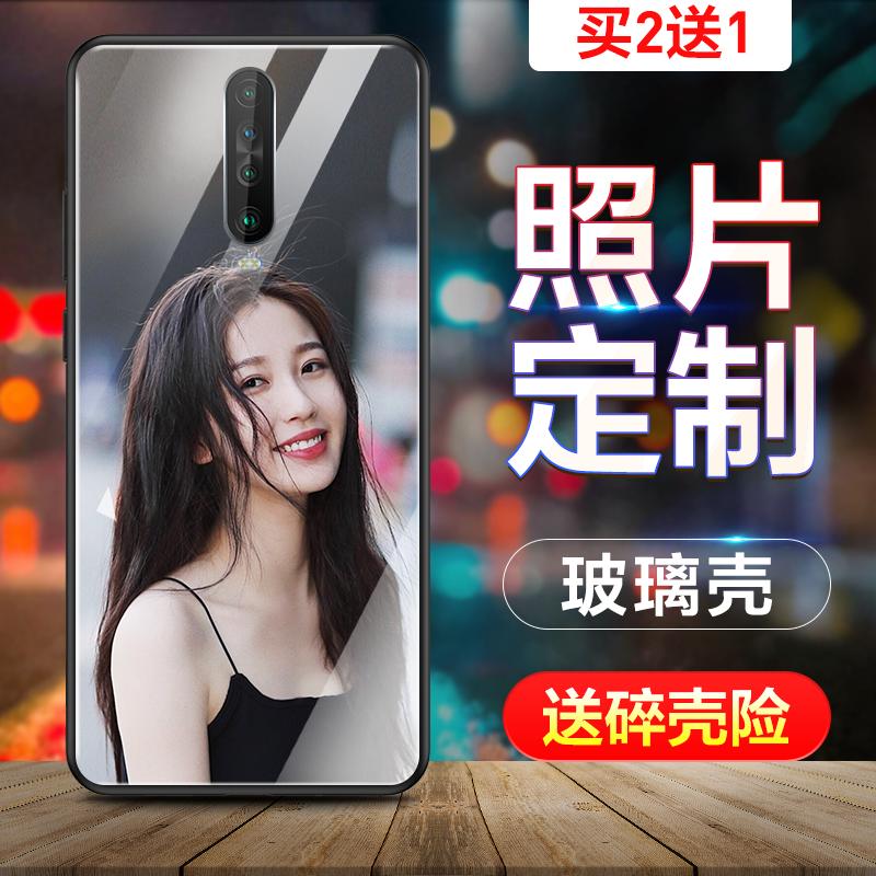 RedmiK30红米k20pro手机壳定制小米k20玻璃外壳por照片来图redmik20尊享版个性k30女K30pro硅胶保护套订制男