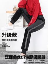 2020㊣新しい両面金のベルベットのズボンの足のプラス厚いビロードのズボン女性の緩い大きなヤードハーラン愛好家
