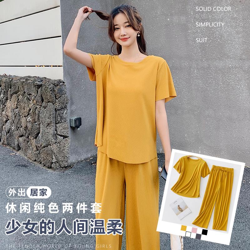精灵物语休闲套装女2021新款夏季短袖宽松显瘦百搭短袖长裤家居服