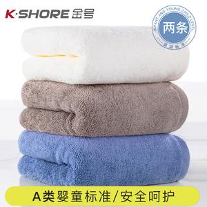 领3元券购买2条装金号纯棉洗脸家用情侣面巾