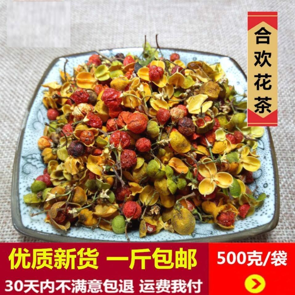 Albizzia julibrissin Chinese medicine Albizzia julibrissin natural Albizzia tea Albizzia dried rice with jujube seed sleeping tea 500g
