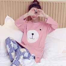 休闲可爱学生全棉长款 家居服两件套装 纯棉长袖 睡衣女秋冬季 韩版