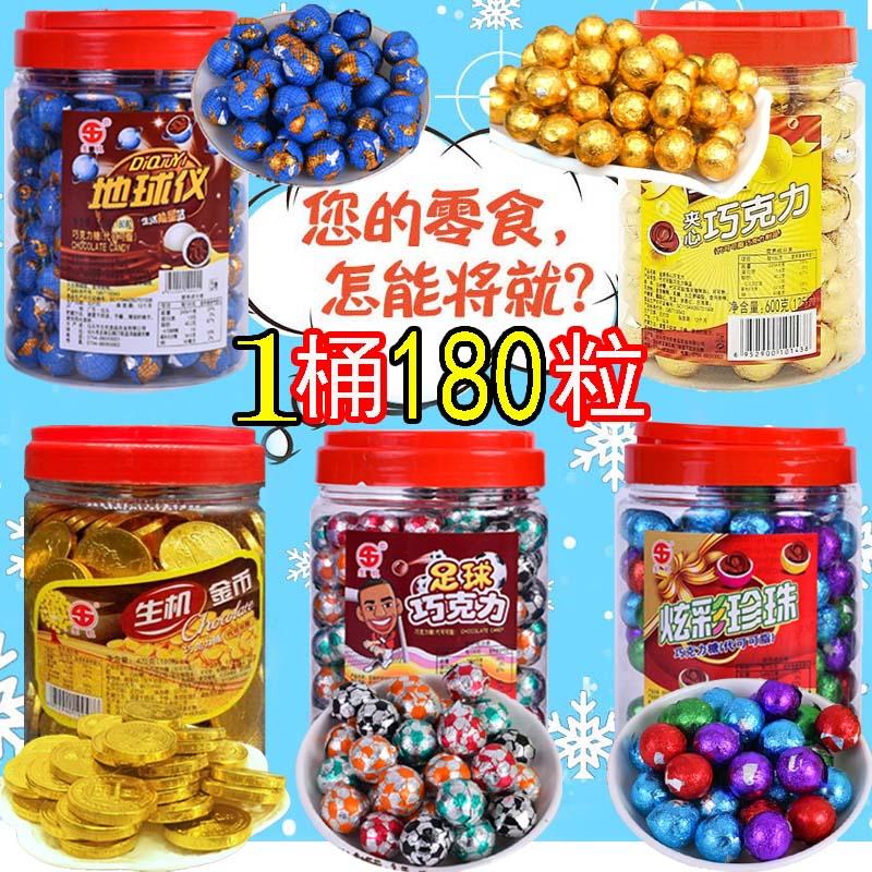 金币金球足球巧克力球540g桶装儿童生日礼物球形巧克力怀旧零食品