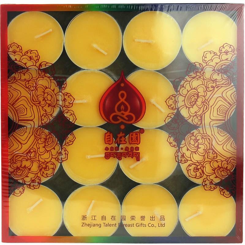 Масленные свечи Артикул 646189133698