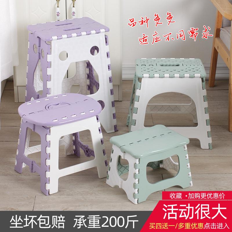 塑料折叠凳成人家用可折合餐桌椅子轻便火车小板凳户外便携式马扎