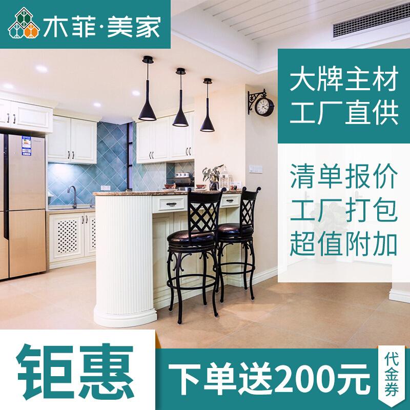 Дизайн для дома Артикул 613575625576