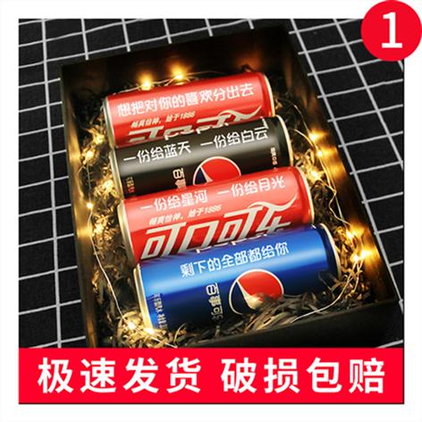 可乐定制易拉罐生日礼物网红刻字老公定制限量版抖音同款创意可乐
