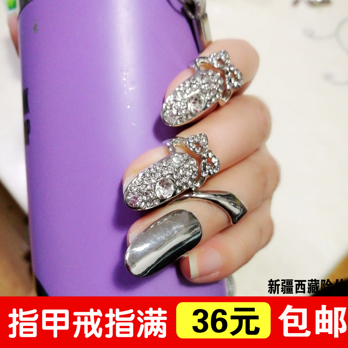 Nail ring bride photography nail diamond ring finger cover dance butterfly nail female index finger accessories knot full
