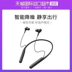 Sony/索尼 WI-C600N无线蓝牙降噪耳机颈挂入耳式运动手机通话耳麦