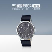 电波泥王表1A31A4A1000GBGWGSHOCKG卡西欧手表