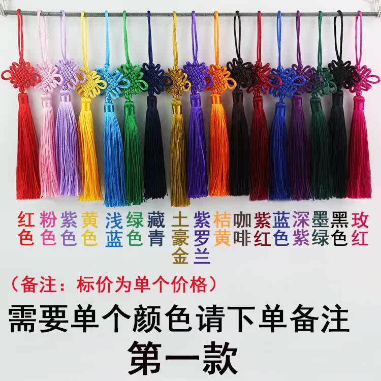 黄色中国结 小号特色手工艺品送老外礼品装饰挂件 可定做挂饰