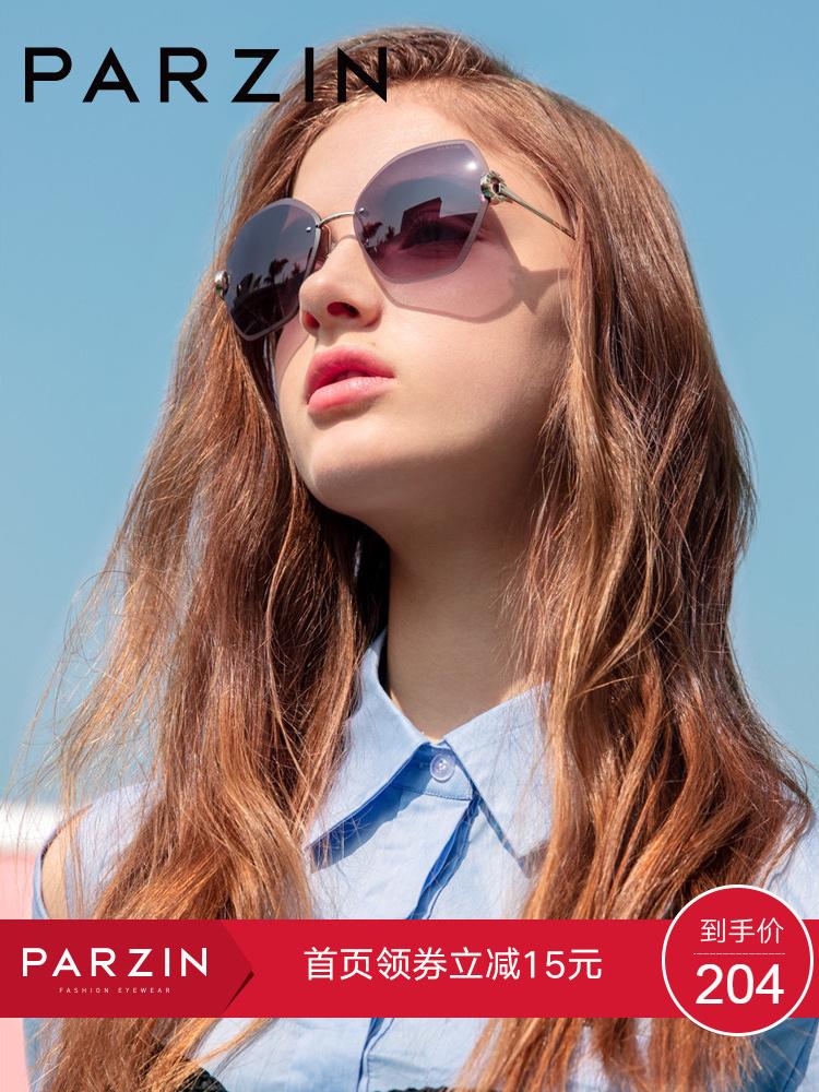 帕森2019新款太阳镜女防紫外线墨镜复古无框多边形小脸遮阳镜8225