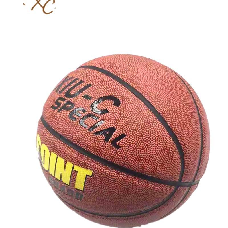 橡胶篮球儿童幼儿园篮球操比赛用球中小学生训练宝宝3-4-6-7-5号