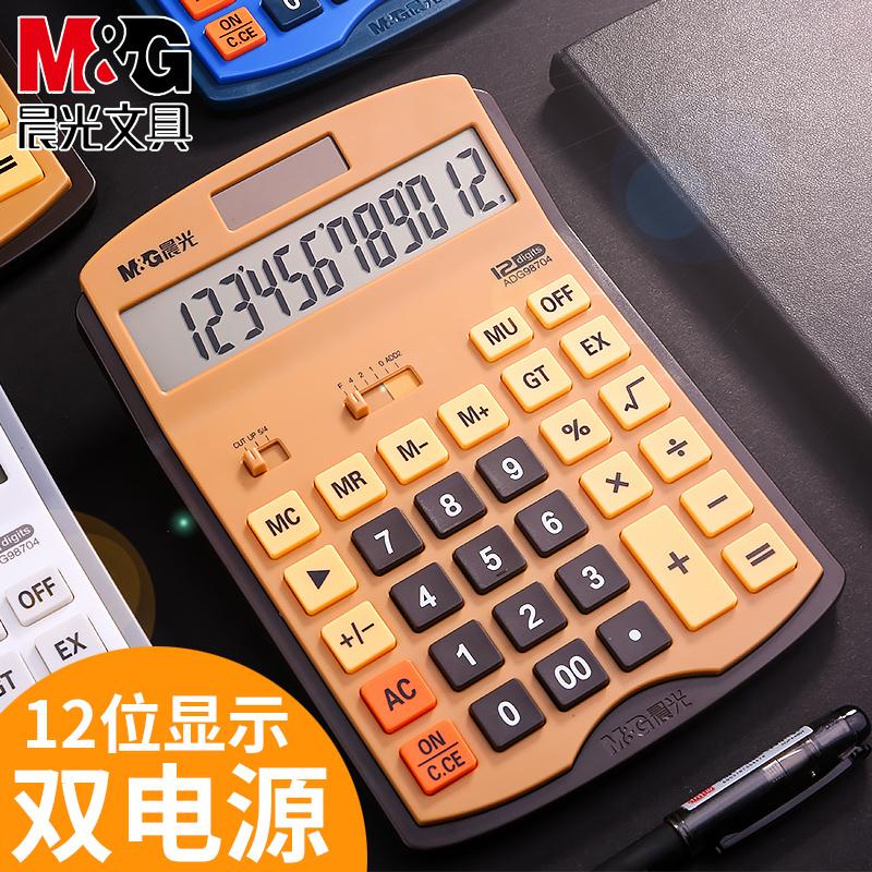 Калькуляторы Артикул 592935751684