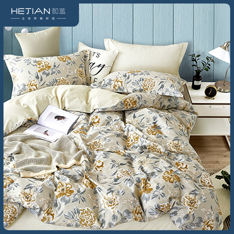And cocoon cotton 4-piece Bedding Set quilt cover home textile bed sheet printed 4-piece Bedding Set