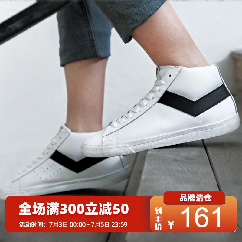PONY打折特价女鞋运动鞋夏季休闲鞋高帮透气滑板鞋男71W1TS02