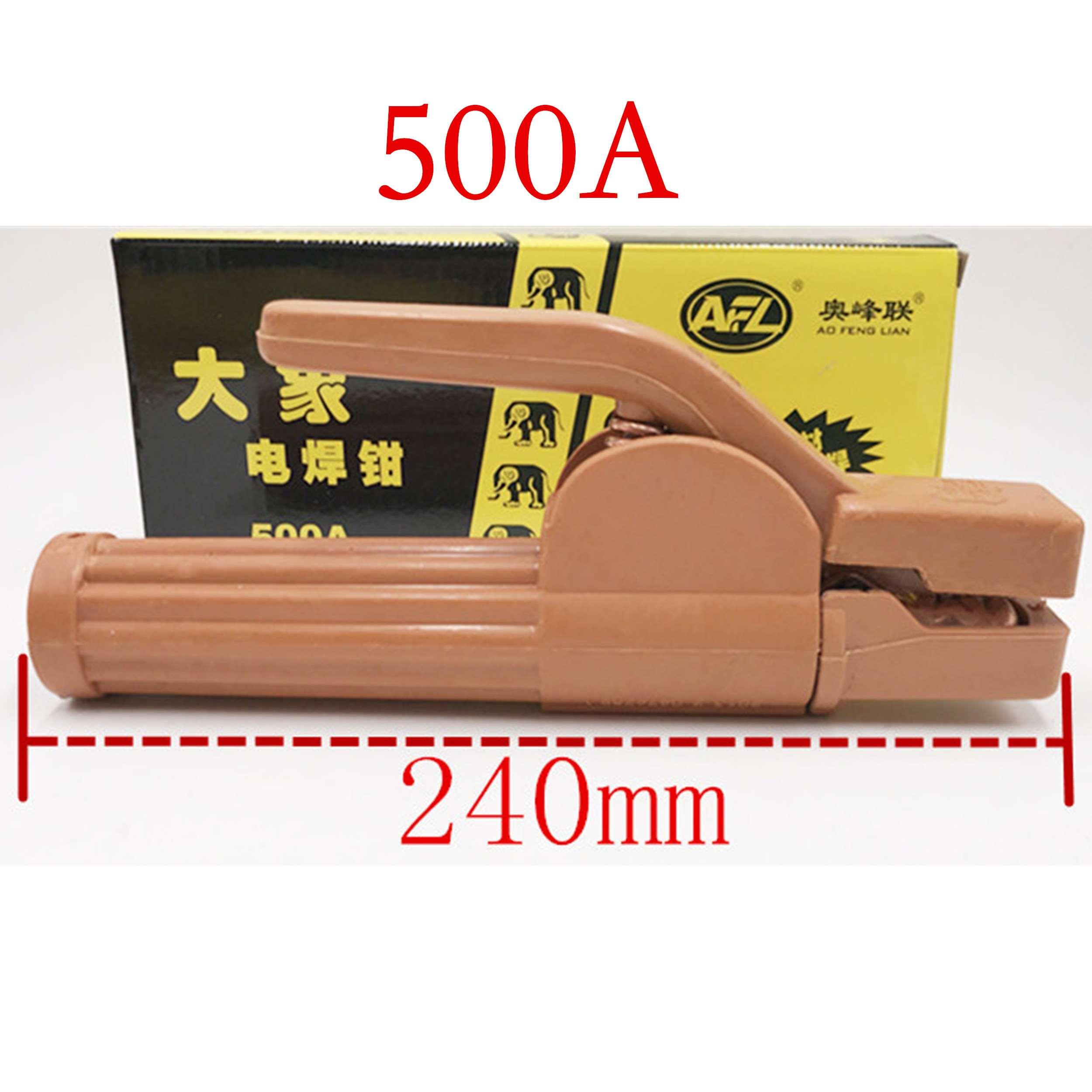 限6000张券[300A][500A][800A]大象电焊钳焊接钳焊条夹子电焊机配件手工焊把