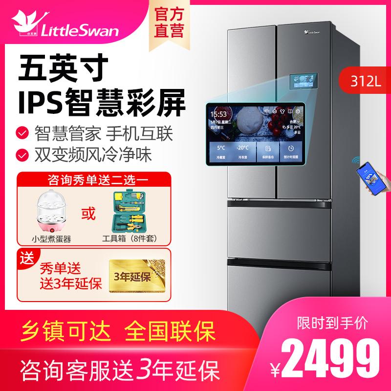 小天鹅BCD-312WTPZLA四开门冰箱多门风冷变频家用冰箱