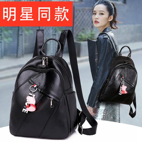 Kamel双肩包女新款潮牌韩版时尚百搭女士休闲pu软皮背包旅行书包