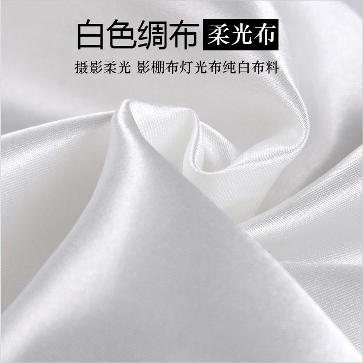 Ткань Артикул 596200908752