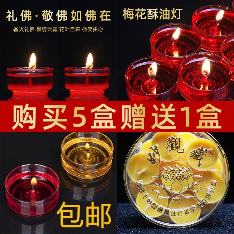 Масленные свечи Артикул 608701182918