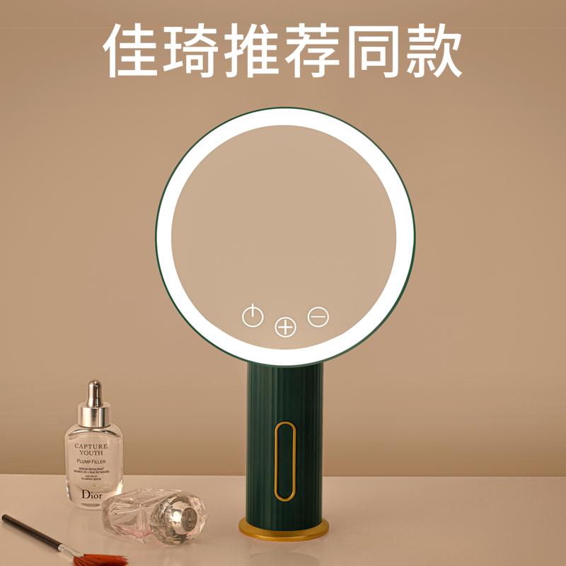 高清led带灯家用梳妆台式化妆镜