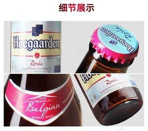 璞雅酒类.粉红玫瑰 比利时进口覆盆子水果味甜味啤酒女士酒