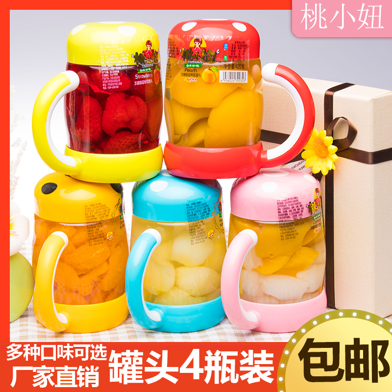 Net red glass can 4 bottles lovely wholesale fresh fruit yellow peach assorted fruit can package mail