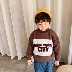 木婉清儿童加绒卫衣韩版新款深秋冬款上衣中小童男童保暖加绒卫衣
