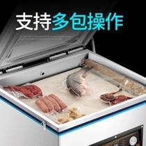 真空食品包装机商用大型全自动干湿两用抽空机塑封打包压缩封口机