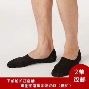 2双日系纯色浅口男船袜装纯棉男袜