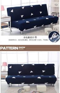 领1元券购买小清新布艺休闲新款沙发床罩沙发套