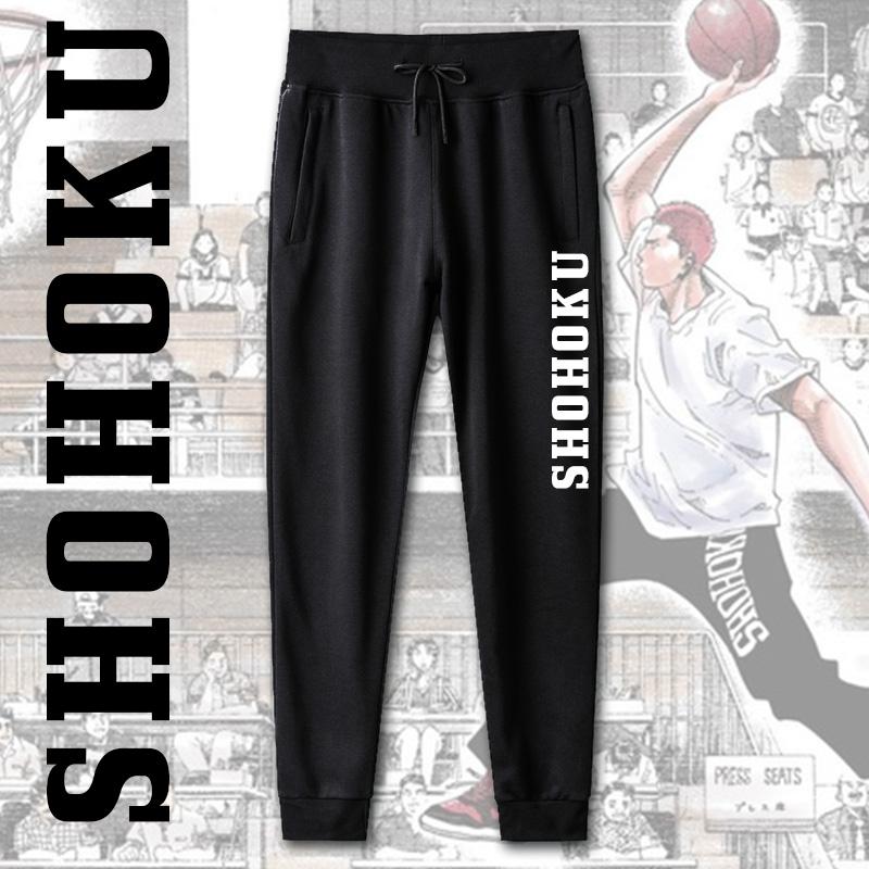 灌篮高手湘北篮球裤樱木花道卫衣裤
