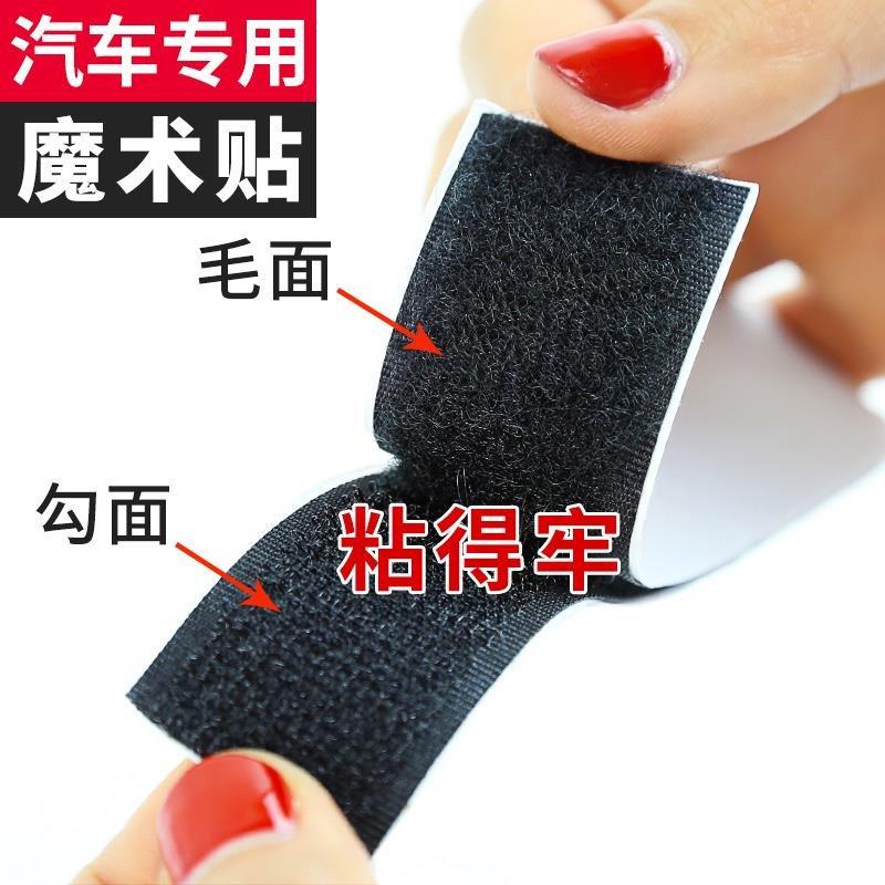 卡扣高粘度胶布车载地毯粘胶双面胶专用强力毛绒面汽车脚垫固定贴