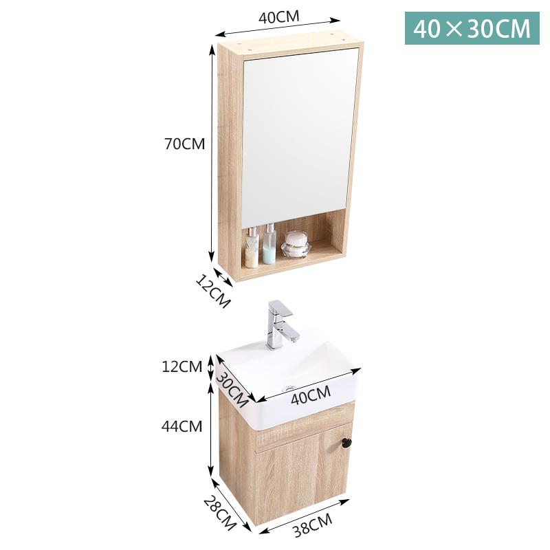 (用5元券)迷你小户卫生间简约柜柜型洗漱洗手北欧台盆台盆洗脸浴室组合组合