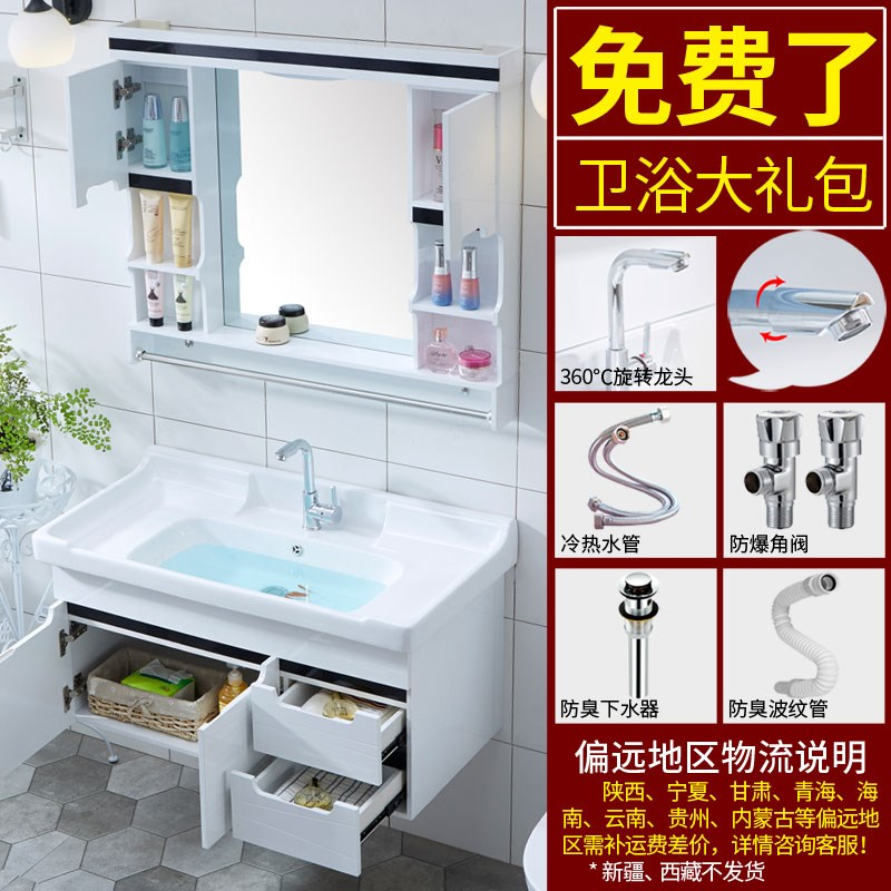 现代台盆卫浴柜PVC卫浴洗脸组合浴室室柜洗手组合洗漱台柜盆生间(非品牌)