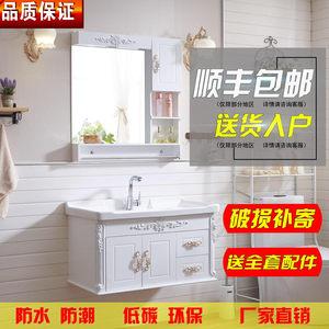 浴室柜卫生间洗漱卫浴小户型欧式组合洗手洗脸简约PVC台盆吊柜