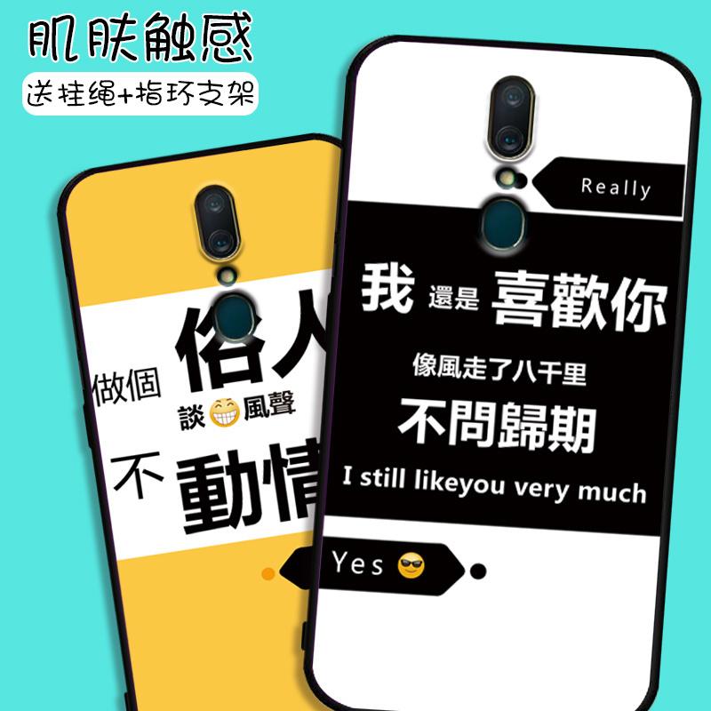 12-01新券oppoA9手机壳0ppoa9防摔外套opppa9软壳oppoa时尚潮oppoa
