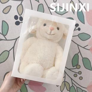 SIJINXI羊公仔咩咩绵羊羊驼抱枕毛绒玩具布娃娃可爱玩偶生日礼物