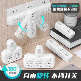 驰伟插座转换器插头家用插座面板多孔无线插排插线板多功能一转多图片