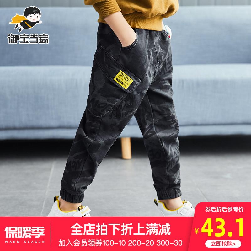 男童迷彩裤